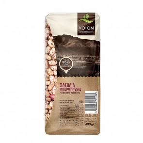Borlotti Barbounia Bohnen | Voion (400 g)