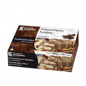 Halva Tahin mit Schokolade | Kandylas (400 g)