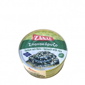 Spinat mit Reis Spanakorizo   Zanae (280 g)