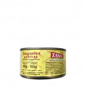 Tintenfisch mit Sauce pikant Kalamarakia | Zanae (185 g)