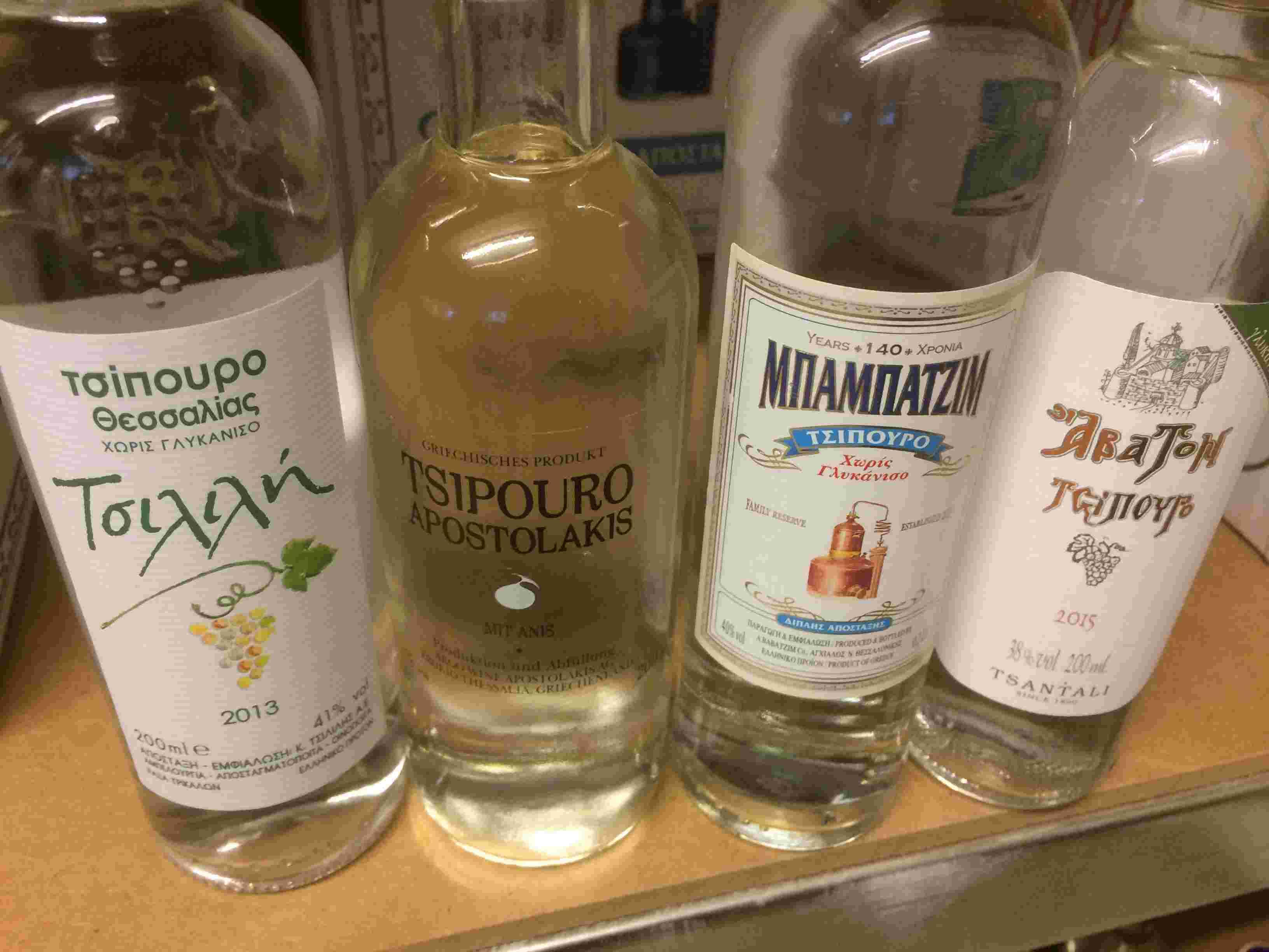 Tsipouro in kleinen 0,2 l Flaschen - Tsililis, Apostolakis, Babatzim, Tsantali Abaton