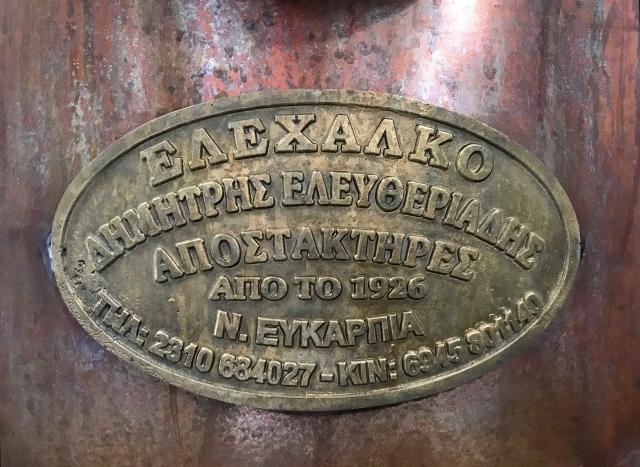 Destillation & Technik mit Tradition!!